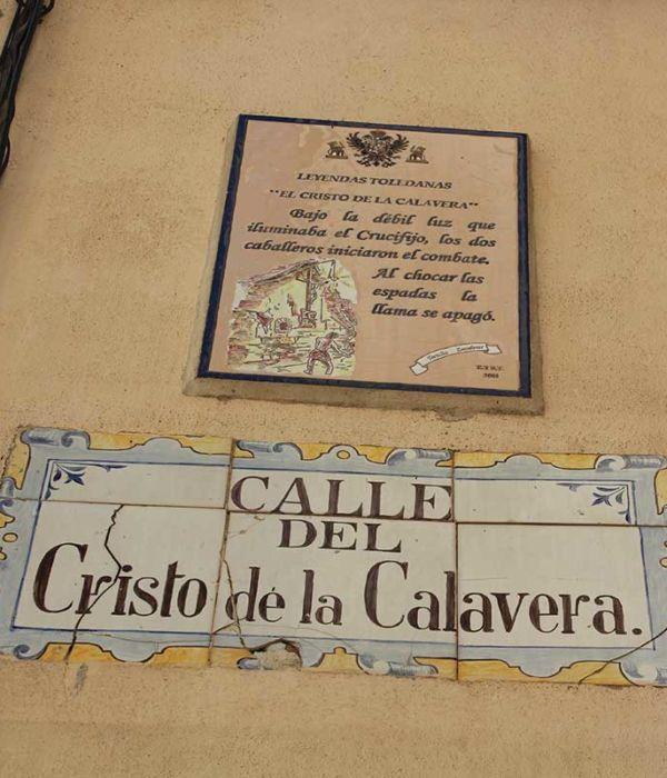 Calle del cristo de la Calevera