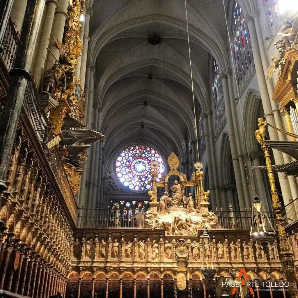 El interior de la Catedral Primada